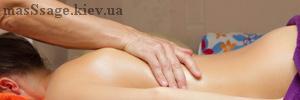Relaxing massage at home